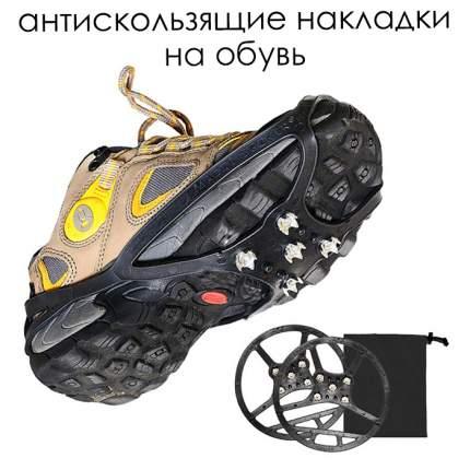 Антискользящие накладки на обувь с шипами, черные, Shamoon SH-SPIKE