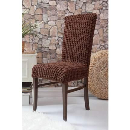 Чехол на стул без оборки Veneraт, темно-коричневый, 1 предмет
