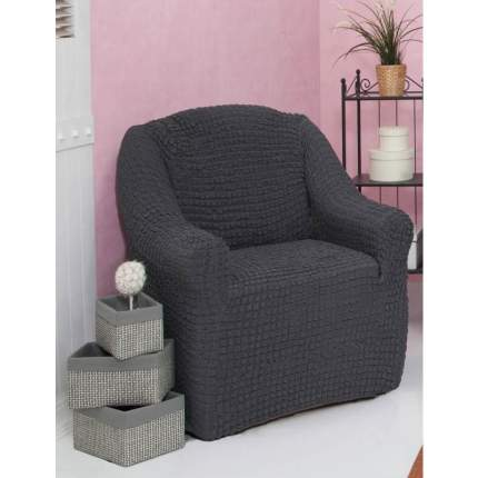 Чехол на кресло без оборки Venera, тёмно-серый