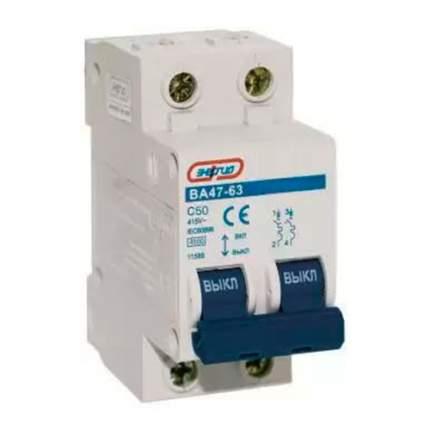 Автоматический выключатель 2P 50A ВА 47-63 Энергия