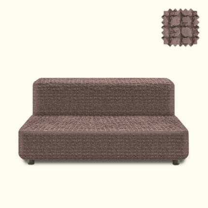 KARTEKS Чехол БОТП-2 без оборки и подлокотн. на 3мест.диван, 202 серо-коричневый A.Kahve