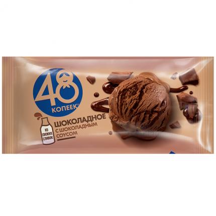 Мороженое Nestle 48 Копеек с шоколадным соусом брикет, 232 г БЗМЖ