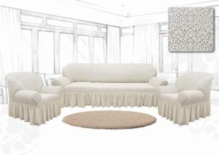 Набор текстильный для дома Престиж. Цветы, чехлы на диван, 2 кресла ваниль