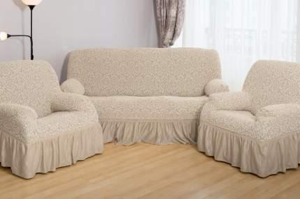 Чехлы на диван и 2 кресла Престиж-цветы, ваниль