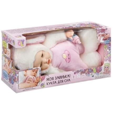 Интерактивная кукла Bondibon Oly Зайка для сна, 46 см