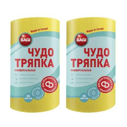 Тряпка для пола Bagi 21,5х25 см/ 25 листов в рулоне  в наборе  2шт