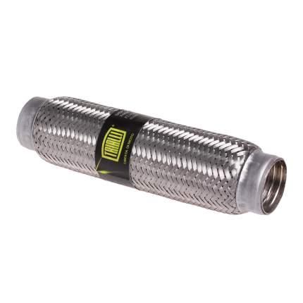 Виброкомпенсатор выхлопной трубы (Гофра) 45x260 Interlock универсальная TRIALLI FTi 45260