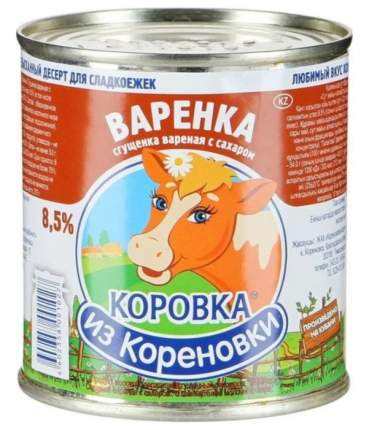 Молоко сгущенное Коровка из Кореновки вареное 8,5% 370 г, БЗМЖ