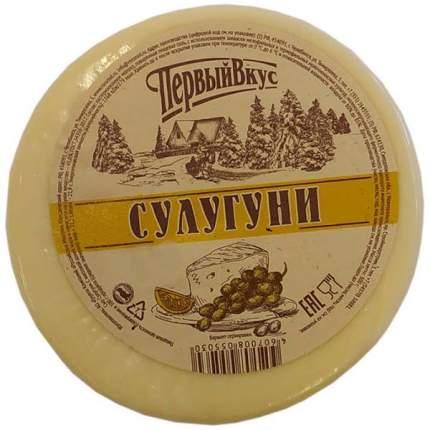 Бзмж сыр первый вкус сулугуни 45% в/у 300г