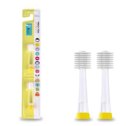 Насадка для электрической зубной щетки Megaten Kids Sonic