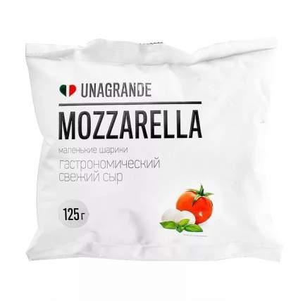 Сыр Unagrande Моцарелла 50% шарики, 125 г БЗМЖ