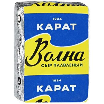 Бзмж сыр плавленый волна 45% фольга 90г карат