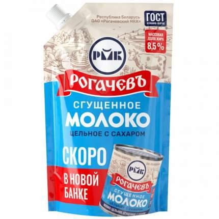 Молоко Рогачев сгущенное цельное с сахаром 270г