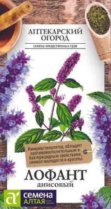 Лофант Анисовый