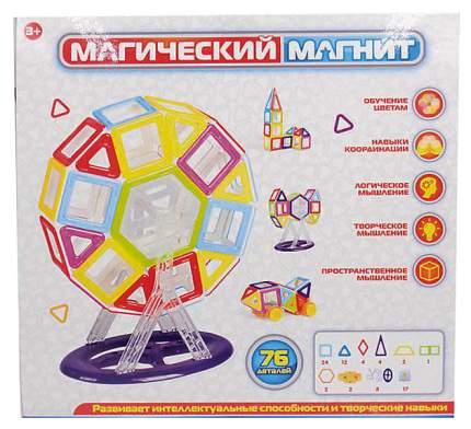 Конструктор Junfa Toys Магический магнит PT-01356 76 предметов