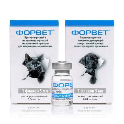 Препарат для иммунной системы животных ФОРВЕТ раствор для инъекций; 5 мл 1 флакон
