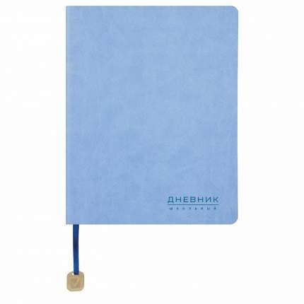 Дневник Brauberg 105965