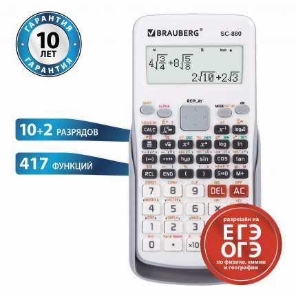 Калькулятор Brauberg 250526