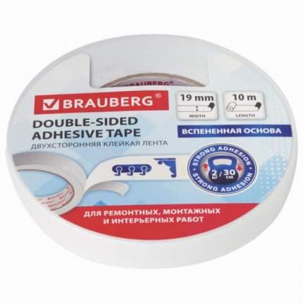 Клейкая лента Brauberg 606421