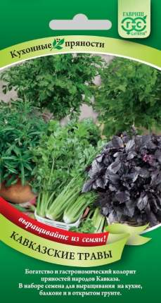 Набор семян Кавказские травы