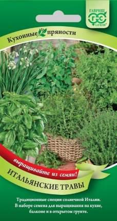 Набор семян Итальянские травы