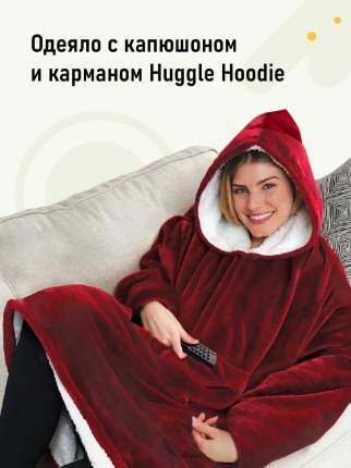 Толстовка-плед с капюшоном Huggle Hoodie (Цвет: Бордовый)