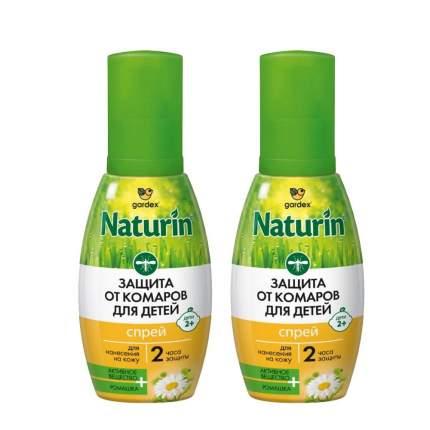 Спрей GARDEX Naturin от комаров для детей с 2 лет 75 мл  в наборе   2шт