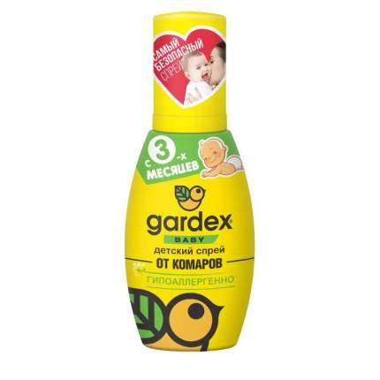 Детский спрей от комаров GARDEX  75мл  в наборе   2шт