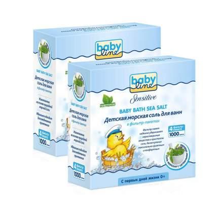 Соль для ванн Babyline детская с целебными травами 4x250г  в наборе  2шт