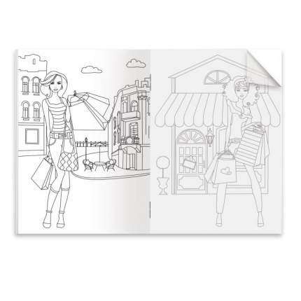 Раскраски с прозрачными страницами арт. 49825 МОДНИЦЫ Феникс+