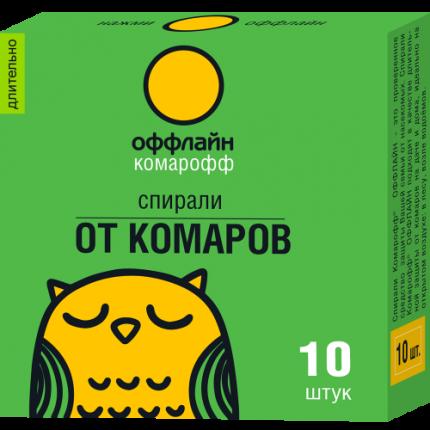 Спираль от комаров Оффлайн OF01040100 10 шт.
