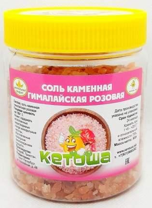 Соль гималайская розовая, крупная, 500г