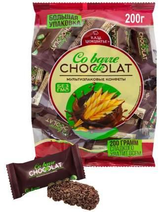 Конфеты Co barre de Chocolat мультизлаковые с темной кондитерской глазурью 200 гр