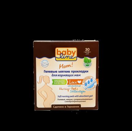 Прокладки для кормящих мам Babyline Lux гелевые, 2x30 шт.