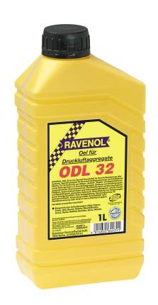 Лубрикаторное масло RAVENOL ODL 32 ( 1л)