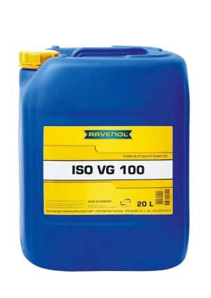 Вакуумное масло RAVENOL Vakuumpumpenoel ISO VG 100 (20л)