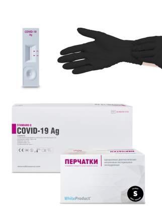 Перчатки р. S 100 шт. Нитрил + тест на антиген STANDARD Q COVID-19 AG на 25 человек
