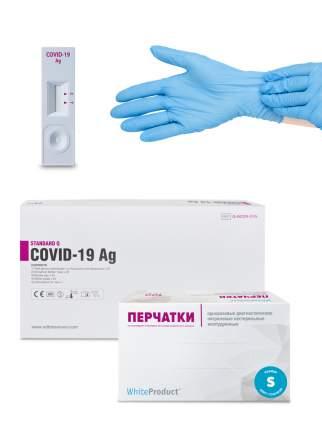 Перчатки р. S 100 шт. Нитрил + Экспресс тест на антиген STANDARD Q COVID-19 AG на 25 ч.