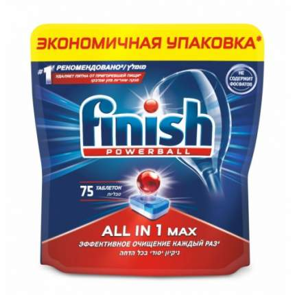 Таблетки для посудомоечных машин Finish All in 1 Max, 75 таблеток