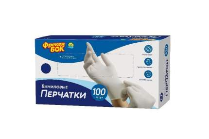 Перчатки виниловые неопудренные M 100 шт. Фрекен БОК