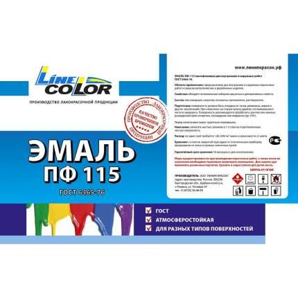 Эмаль ПФ-115 «Line Color» 2,5 кг. Серая