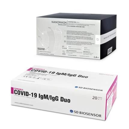Маски гигиенические NANO MASK + тест на антитела STANDARD Q COVID-19 IGM/IGG на 20 человек