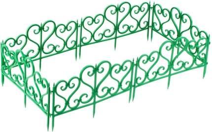 Садовое ограждение МастерСад Ажурное зеленое