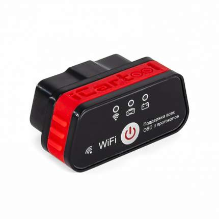 Адаптер диагностический ELM327 WiFi для Android / IOS  iCartool IC-327wifi