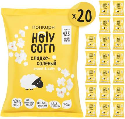 Попкорн Holy Corn Сладко-соленый, 20 шт по 30г