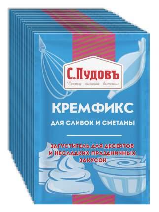 Кремфикс для сливок и сметаны С.Пудовъ, 8 г - спайка 15 шт