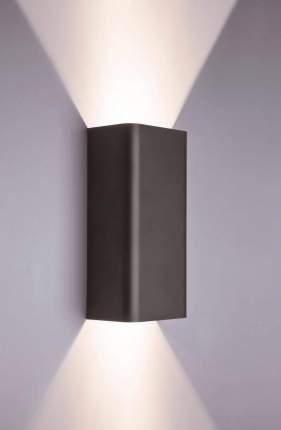 Настенный светильник Nowodvorski Bergen 9707