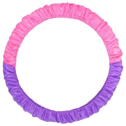 Чехол для обруча Hawk ЧО-900-1 розовый/фиолетовый