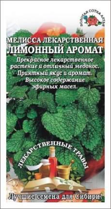 Мелисса Лимонный аромат