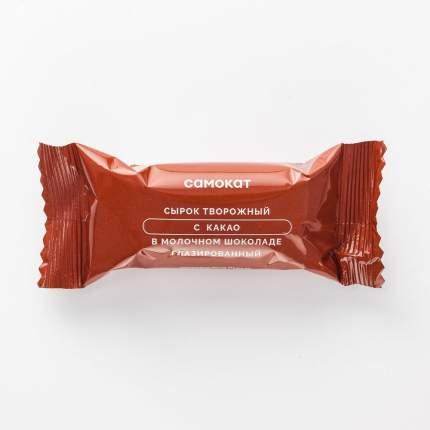 Сырок творожный Самокат глазированный; с какао; в молочном шоколаде; 5%; 40 г